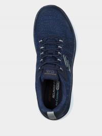 Кросівки чоловічі Skechers 232045WW NVY - фото