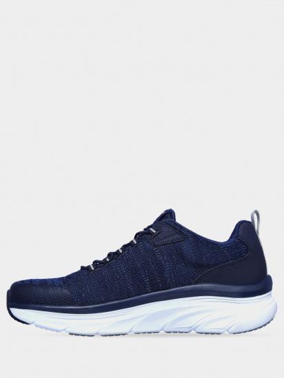 Кросівки  чоловічі Skechers 232045WW NVY брендове взуття, 2017