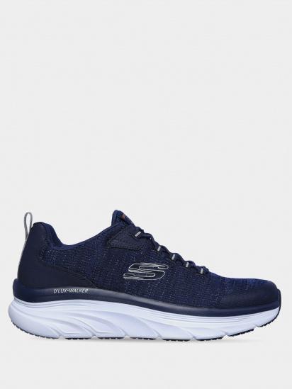 Кросівки  чоловічі Skechers 232045WW NVY купити взуття, 2017