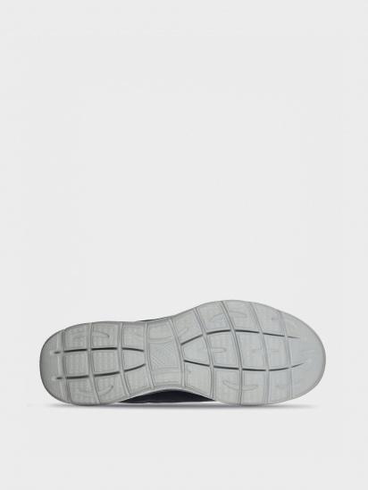 Кросівки  чоловічі Skechers 232186 NVY 232186 NVY купити, 2017