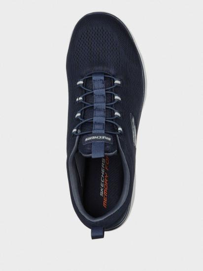 Кросівки  чоловічі Skechers 232186 NVY 232186 NVY купити в Iнтертоп, 2017