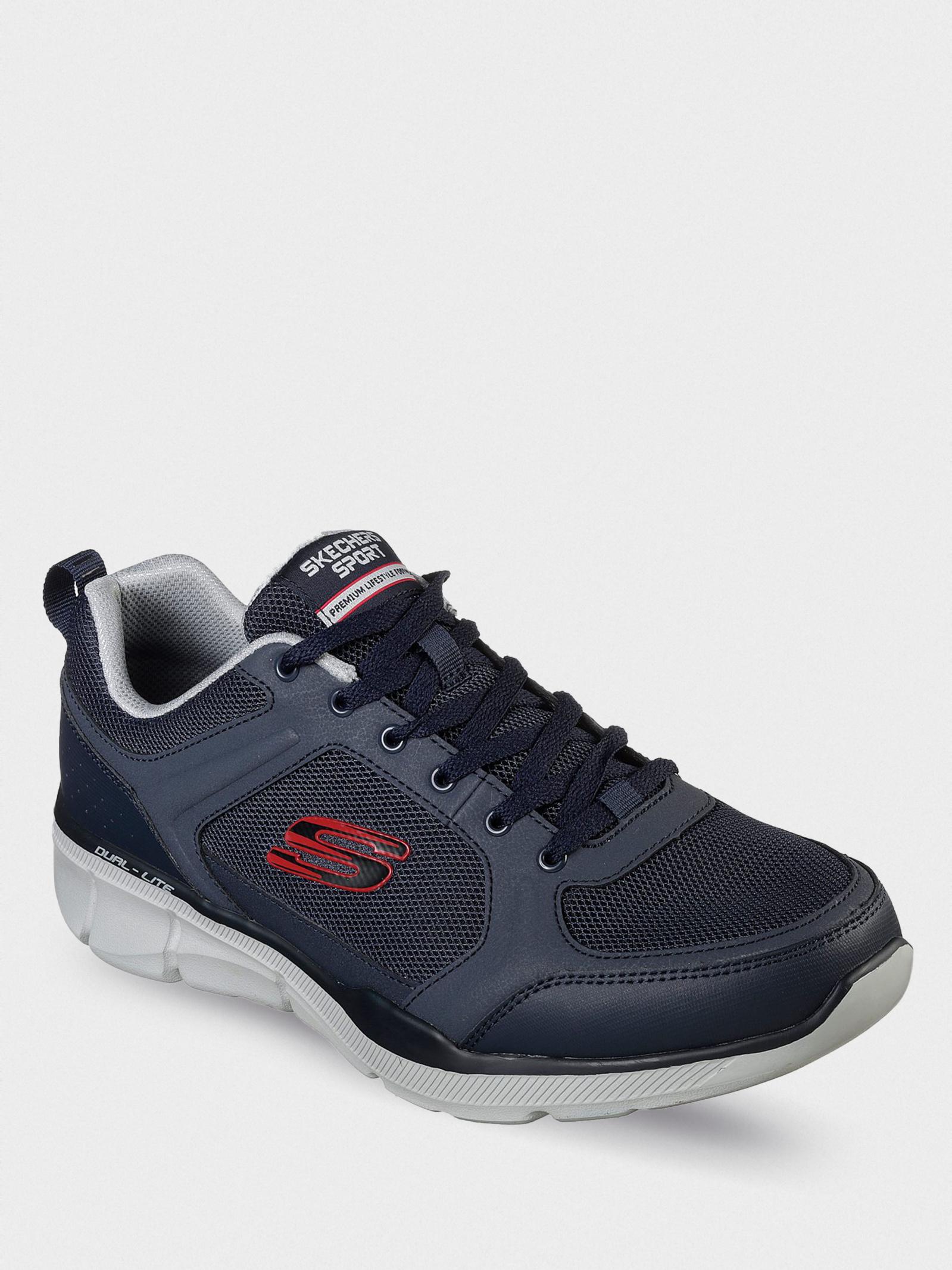 Кросівки  чоловічі Skechers 52940 NVGY брендове взуття, 2017