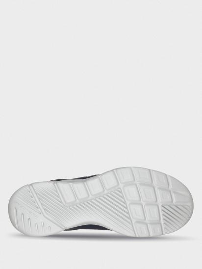 Кросівки  чоловічі Skechers 52940 NVGY купити взуття, 2017