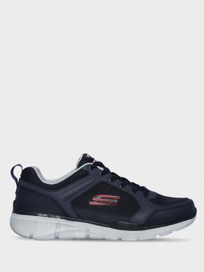 Кросівки  чоловічі Skechers 52940 NVGY модне взуття, 2017