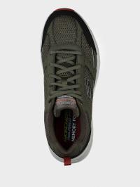 Кросівки чоловічі Skechers 51898 OLBK - фото
