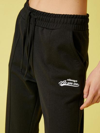 Спортивні штани Koton модель 1YAL48116IK999 — фото 5 - INTERTOP
