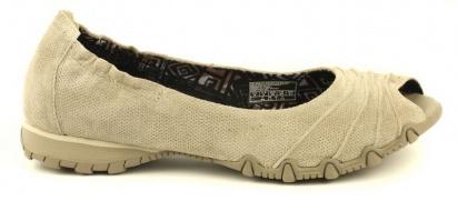 Полуботинки для женщин Skechers 48119 NAT брендовая обувь, 2017
