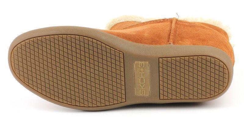 Ботинки для женщин Skechers KW3318 продажа, 2017