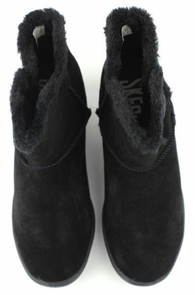 Ботинки для женщин Skechers KW3319 продажа, 2017
