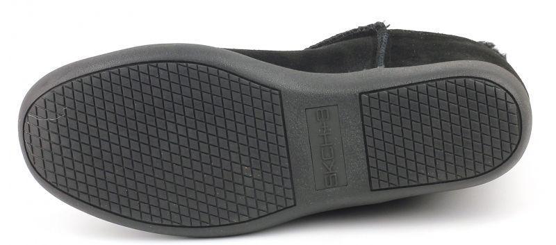 Ботинки для женщин Skechers KW3319 модная обувь, 2017