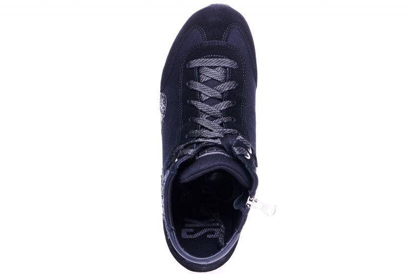 Ботинки для женщин Skechers KW3491 продажа, 2017