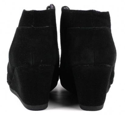 Ботинки для женщин Skechers 48576 BLK брендовая обувь, 2017