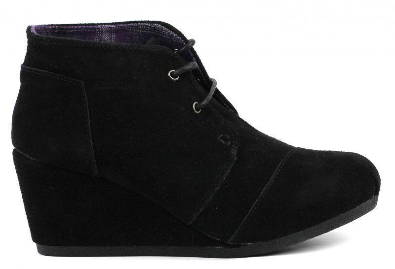 Ботинки для женщин Skechers 48576 BLK стоимость, 2017