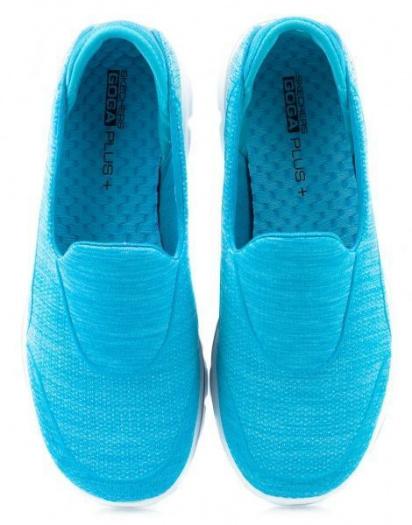 Сліпони  для жінок Skechers 14046 TURQ купити взуття, 2017
