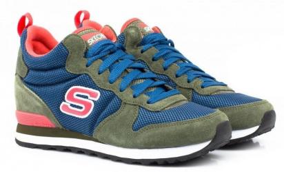 Кросівки  для жінок Skechers 122 GRBL вартість, 2017