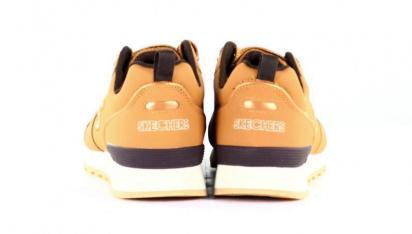 Кроссовки для женщин Skechers 113 WTN купить обувь, 2017