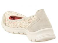 Балетки для женщин Skechers 23413 NAT модная обувь, 2017