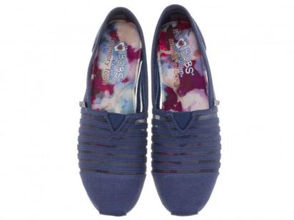 Сліпони  для жінок Skechers 34245 NVY купити взуття, 2017