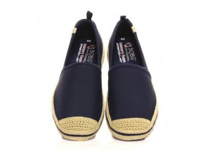Слипоны для женщин Skechers 34252 NVY купить обувь, 2017