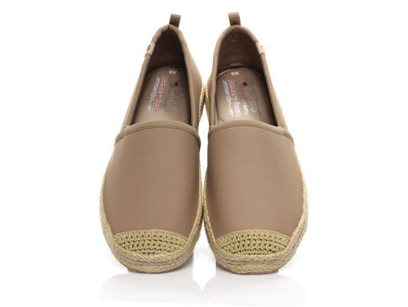 Cлипоны для женщин Skechers KW3993 купить обувь, 2017