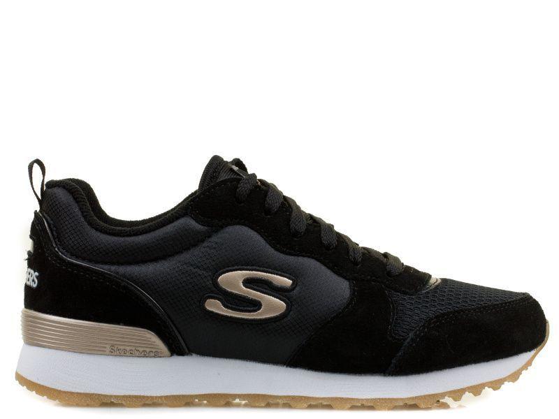 Кроссовки для женщин Skechers KW4036 модная обувь, 2017