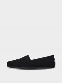 Сліпони  для жінок Skechers 33645 BLK модне взуття, 2017