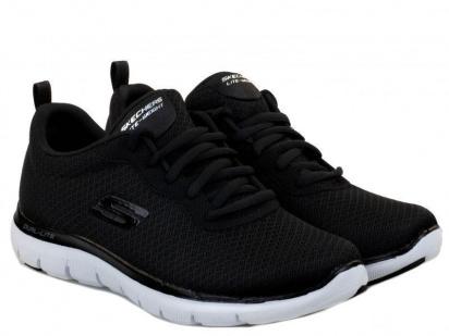 Кроссовки для женщин Skechers 12775 BLK купить обувь, 2017