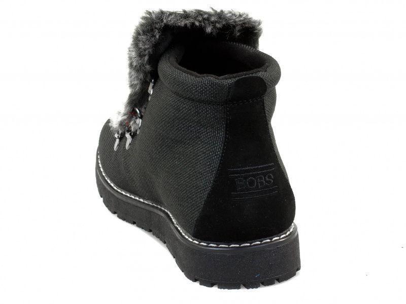 Ботинки для женщин Skechers KW4125 продажа, 2017