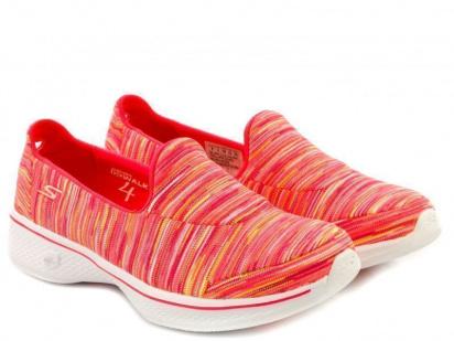 Слипоны для женщин Skechers 14904 HPMT модная обувь, 2017