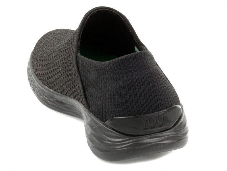 Cлипоны для женщин Skechers YOU KW4247 купить обувь, 2017