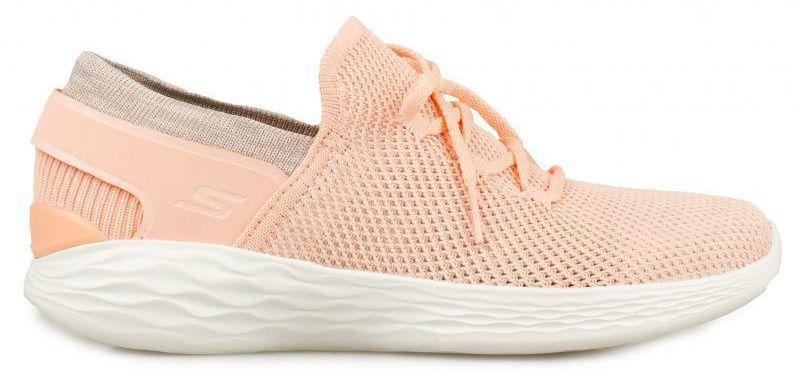 Кроссовки для женщин Skechers YOU KW4258 купить обувь, 2017