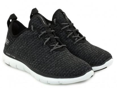 Кроссовки для женщин Skechers 12773 BKW купить обувь, 2017