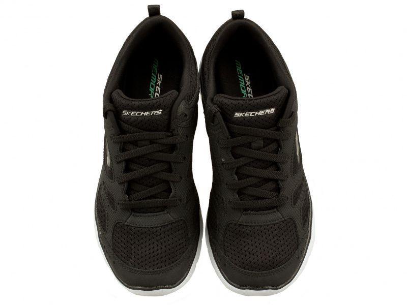 Кроссовки для женщин Skechers KW4272 купить обувь, 2017