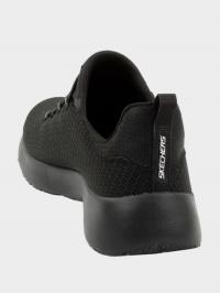Кроссовки женские Skechers SPORT 12119 BBK купить обувь, 2017