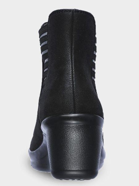 Ботинки женские Skechers Modern Comfort KW4576 продажа, 2017