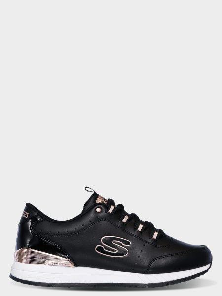 Кроссовки женские Skechers модель KW4589 - купить по лучшей цене в ... 41921a0b0b7d9