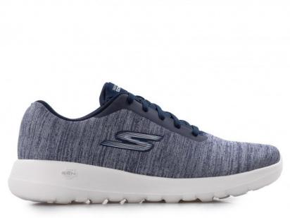 Кросівки Skechers модель 15633 NVW — фото - INTERTOP
