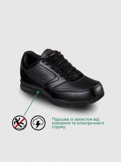 Кросівки для роботи Skechers Relaxed Fit: Nampa - Wyola - фото