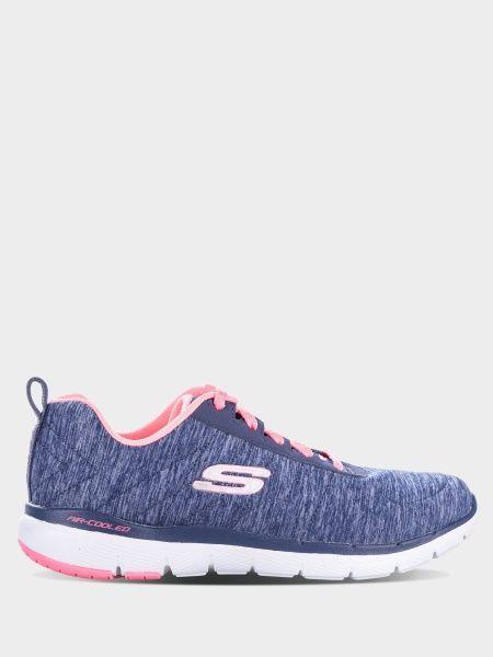 Кроссовки для женщин Skechers KW4693 продажа, 2017