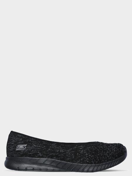 Балетки  для жінок Skechers 23635 BBK вартість, 2017