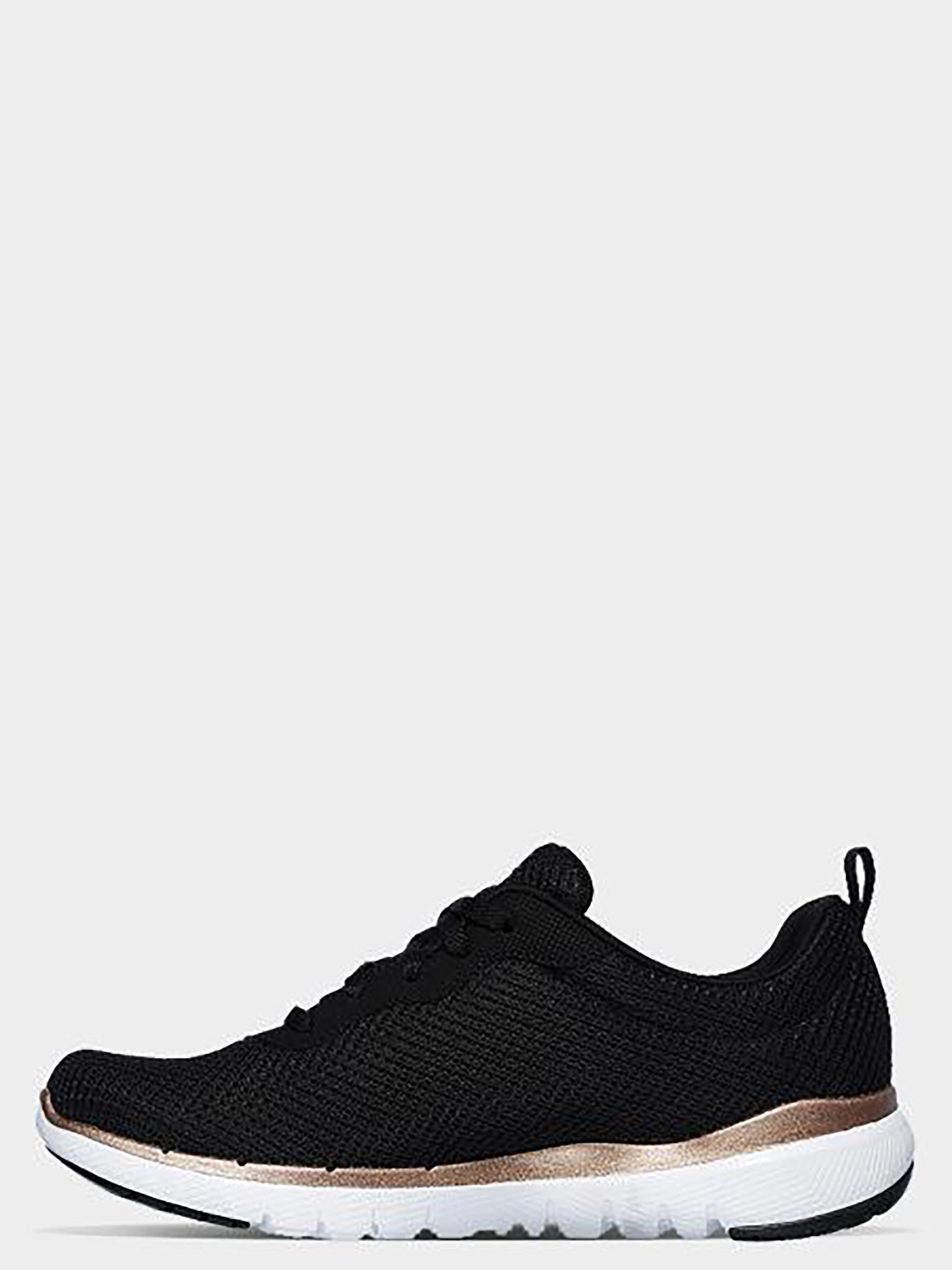 Кроссовки для женщин Skechers KW4735 стоимость, 2017