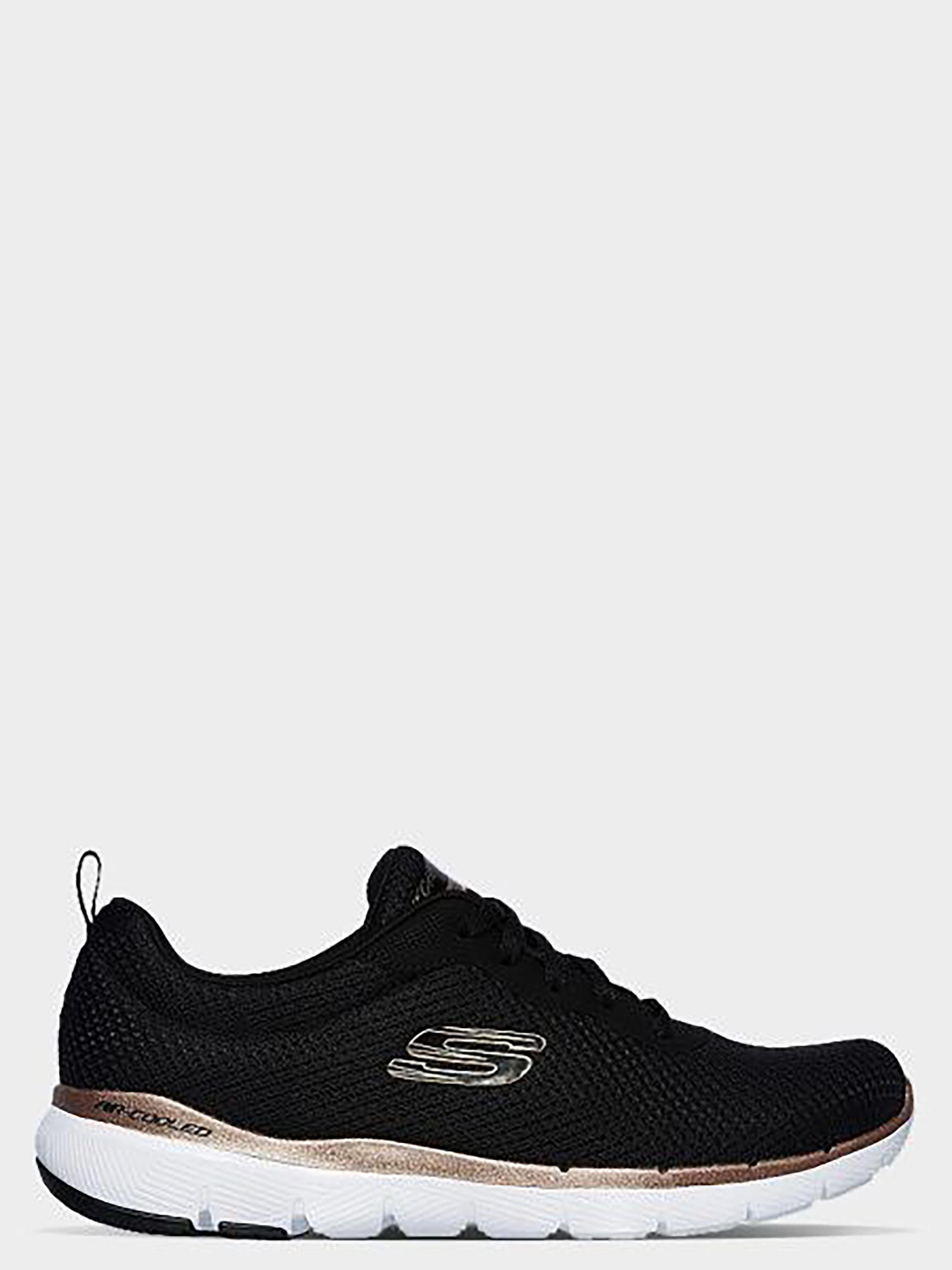 Кроссовки для женщин Skechers KW4735 продажа, 2017
