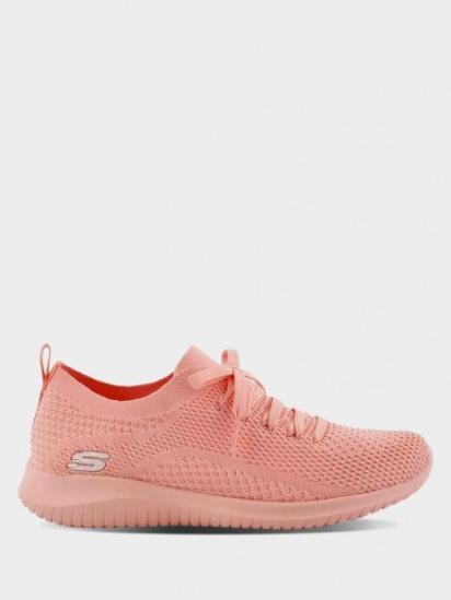 Кросівки  для жінок Skechers 13098 CRL модне взуття, 2017