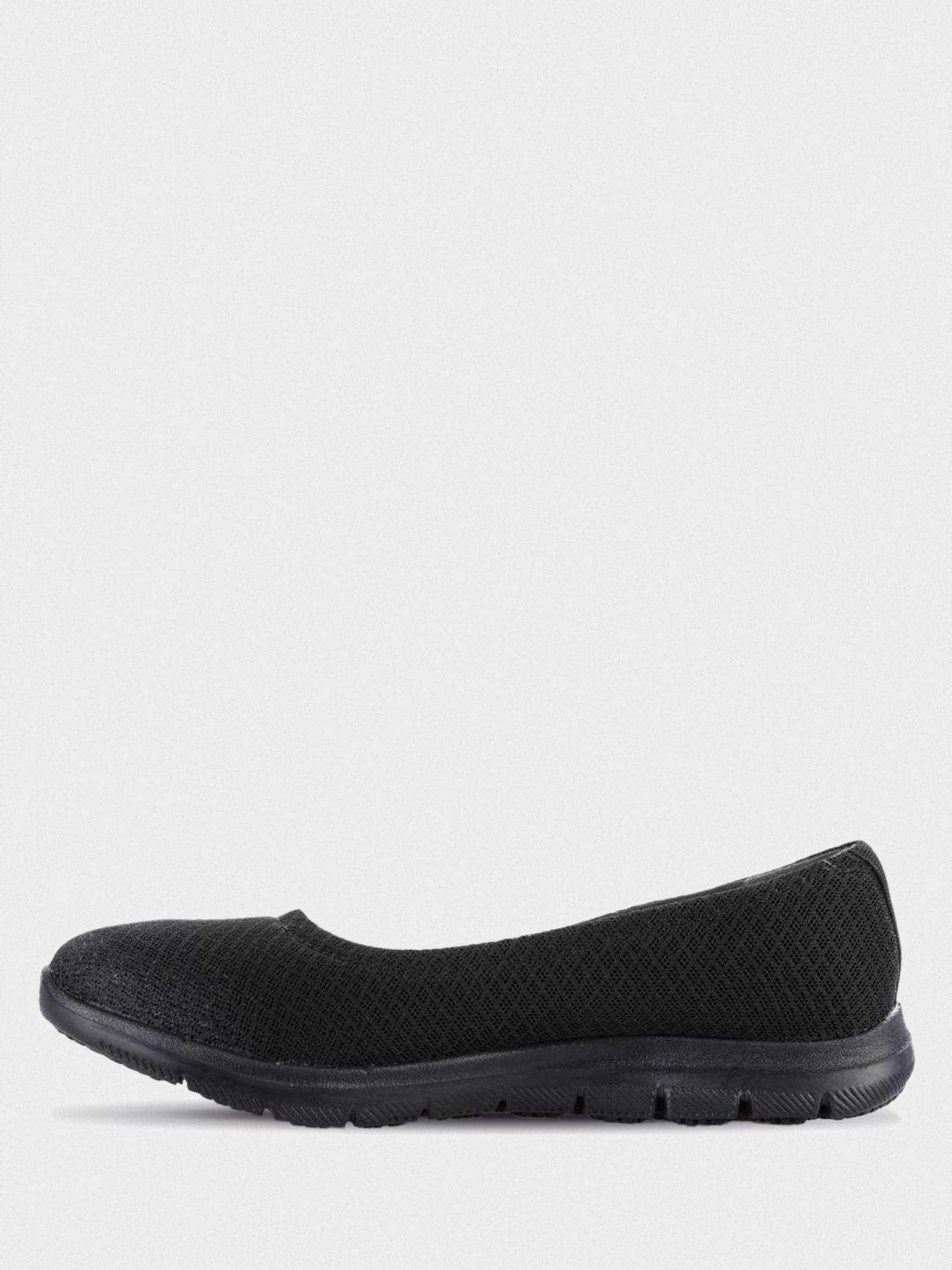 Балетки  для жінок Skechers Work 77247 BLK купити взуття, 2017