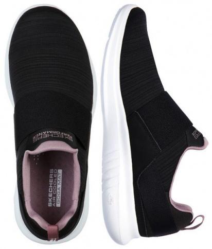 Кросівки для бігу Skechers Go Run Mojo - фото