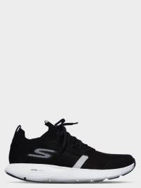 Кроссовки для женщин Skechers KW4787 продажа, 2017