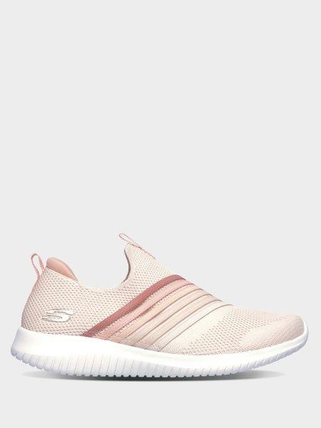 Кроссовки для женщин Skechers KW4817 продажа, 2017