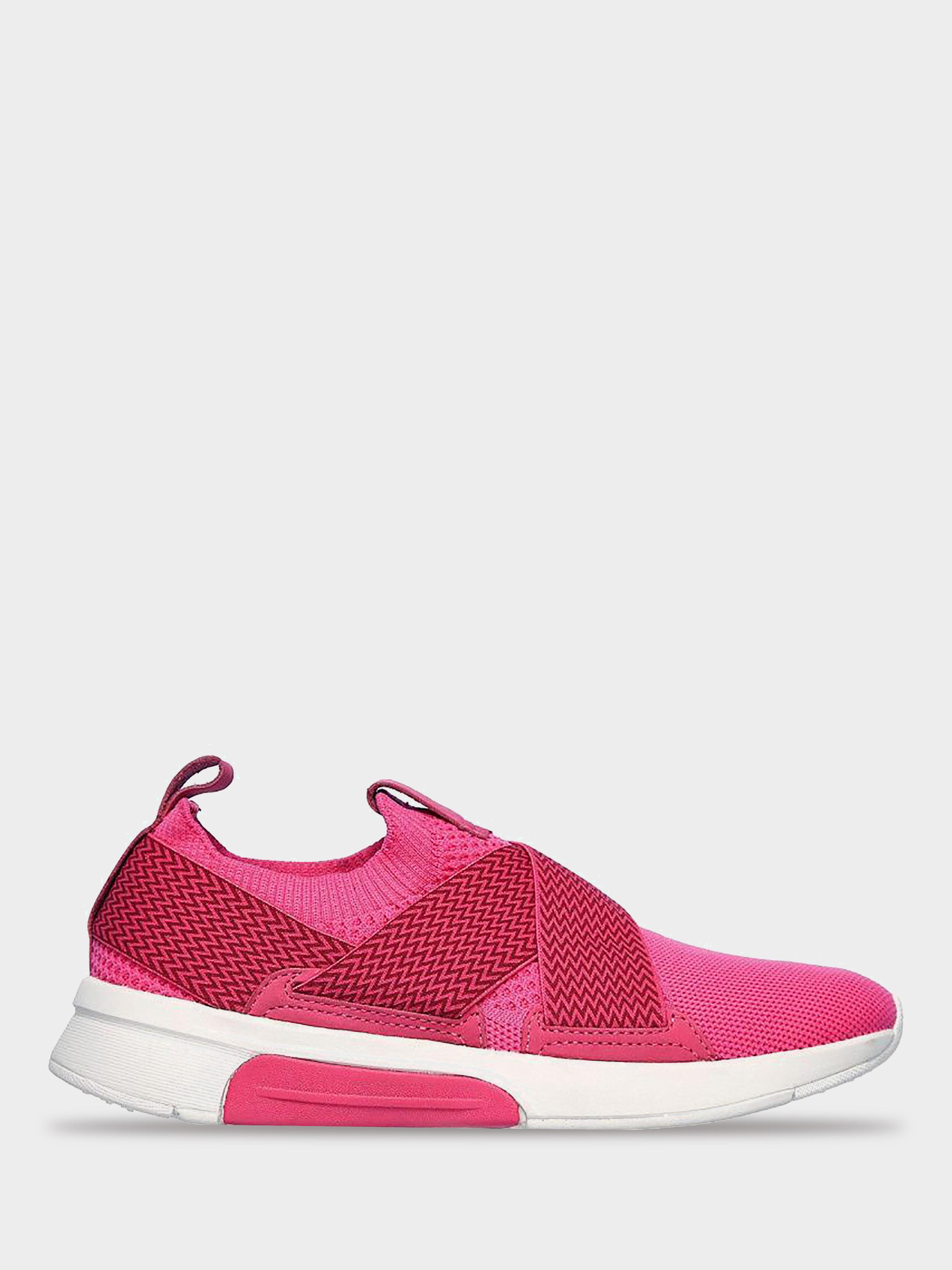 Купить Кроссовки женские Skechers KW4847, Розовый
