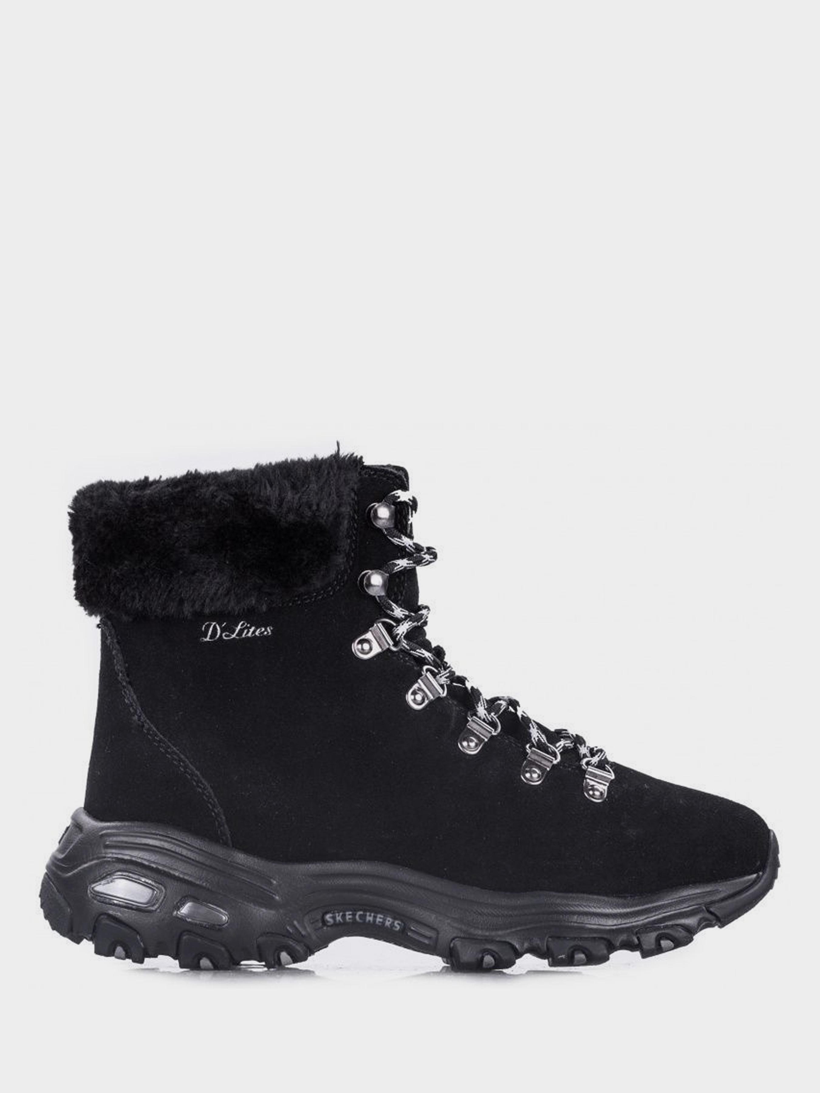 Сапоги для женщин Skechers D'Lites KW4881 брендовая обувь, 2017