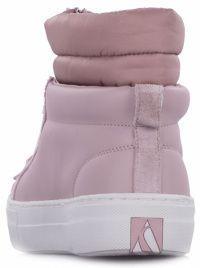 Ботинки для женщин Skechers KW4884 стоимость, 2017
